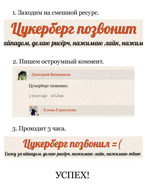 facebookru.com лишают домена